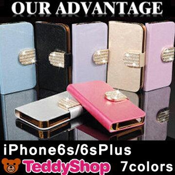 【訳あり】【アウトレット】iPhone6s iPhone6 Plus iPhone SE iPhone5 iPhone5s iPhone5c 手帳型ケース アイフォン6sプラス アイフォン6 アイホン6s アイフォンSE アイフォン5s スマホカバー おしゃれ かわいい カード入れ ダイアリー型