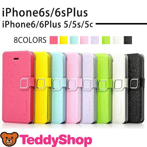 【訳あり】【アウトレット】iPhone6s iPhone6s Plus iPhone6 iPhone6 Plus iPhone SE iPhone5s iPhone5 iPhone5c 手帳型ケース アイフォン5s アイホン5c アイホン6s スマホカバー カラフル スタンド機能 シンプル かわいい おしゃれ マグネット