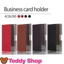 送料無料 名刺入れ カードケース 名刺ケース ビジネスグッズ 大容量 薄型 レザー 革 アルミ おしゃれ かわいい シンプ…