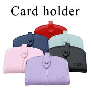 カードケース 名刺入れ 名刺ケース 20枚カード収納 保険証 定期 ポイントカード入れ idカードホルダー カードファイル ビジネスグッズ トレーディングカードケース 二つ折り プレゼント ギ