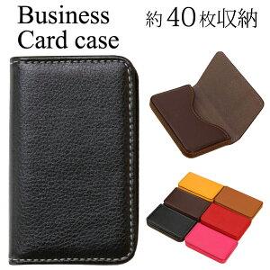 名刺入れ カードケース 定期 名刺ケース ポイントカード入れ idカードホルダー カードファイル トレーディングカードケース ビジネスグッズ 40枚収納 プレゼント ギフト 贈り物 大容量 フェ
