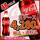 メーカー コカコーラ ジュース