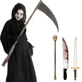 ハロウィン コスプレ 用 小道具 鎌 杖 包丁 剣 対象年齢6歳以上