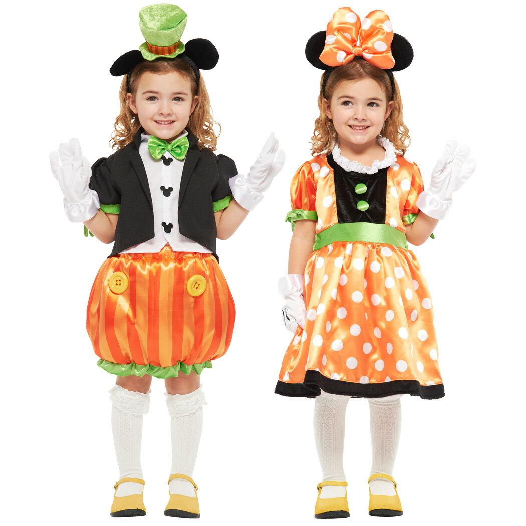 ハロウィン コスプレ キッズ コスプレ ディズニー ハロウィン 衣装 子供 女の子 コスチューム ミッキーパンプキン ミニーパンプキン カチューシャ グローブ付き 4点セット キャラクター 子ども かわいい キュート 仮装 変装 かぼちゃ 80 90 100 110 120 130 140