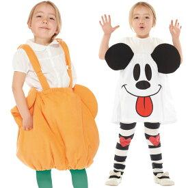 ハロウィン コスプレ キッズ コスプレ ディズニー ミッキーマウス ゴースト パンプキン スカート ハロウィン キャラクター 衣装 子ども かわいい 大きい おしゃれ キュート お手軽 イベント パーティー用 テーマパーク 仮装 変装 お化け かぼちゃ 女の子 着ぐるみ 子供