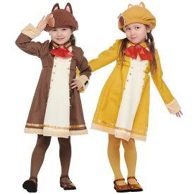 コスプレ キッズ ディズニー コスチューム 帽子 ワンピース リボン 3点セット 大人 ハロウィン チップとデール フォーマル かわいい しっぽ ヘッドピース WaltDisney 衣装 仮装 変装 子ども用 女の子 キュート イベント パーティーグッズ テーマパーク CHIP'N'DALE