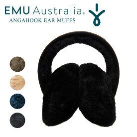 EMU 耳当て ANGAHOOK EAR MUFFS イヤーマフ レディース シープスキン ボア 天然素材 保湿 通気性 折りたたみ 耳あて 折り畳み ふわふわ もこもこ おしゃれ かわいい 女性用 カジュアル ガーリー 羊毛 黒 白 青 全5色 ブラック ワンサイズ エミュー ブランド 正規品 W9403