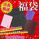 送料無料 Teddyshop2018年福袋 タブレットケース 福袋 ハードケース 手帳型ケース ソフトケース iPad mini4 ケース カバー mini A...