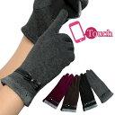 【送料無料】スマホ 手袋 レディース 暖かい 赤 薄手 かわいい レース 黒 サイクリング スマートフォン対応 タッチパ…