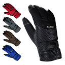 手袋 メンズ グローブ おしゃれ 暖かい あったか 裏起毛 防寒 保温 アウトドア サイクリング 紳士用 スポーツ スノー …