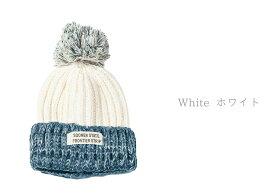 ニット帽ボンボンレディースポンポンキュート女の子ふんわりスキースノーボードあったか防寒大人女性秋冬かわいいコーデ着こなしおしゃれ小顔効果スノボープレゼントも◎選べる6色ベージュネイビーグレーレッドブラウンホワイトカラフル赤白