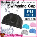 水泳帽 スイムキャップ レディース メンズ ゆったり スイミングキャップ 大人 大きいサイズ 水泳帽子 男女共用 キャッ…