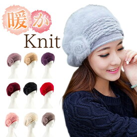 ニット帽 レディース ぼんぼり 防寒 暖かい 女の子 大人 女性用 ボンボン ニット帽子 あったか 秋冬 かわいい ゆったり コーディネート 着こなし 可愛い おしゃれ