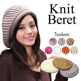 ニット帽 レディース 女の子 ピンク スキー スノーボード ふんわり 無地 ざっくり 編み目 ゆったり ワンポイント あったか 防寒 大人 女性用 秋 冬 かわいい コーデ 着こなし おしゃれ フリーサイズ 小顔効果 かぶりやすい プレゼントも◎ 選べる7色
