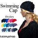 水泳帽 スイムキャップ レディース メンズ おしゃれ ファッショナブル スイミングキャップ 大人 大きいサイズ 男女共…