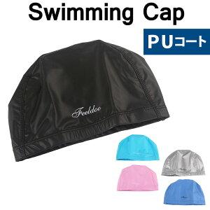 水泳帽 スイムキャップ レディース メンズ ゆったり スイミングキャップ 大人 大きいサイズ 水泳帽子 男女共用 キャップ 水泳用 競泳用 ウォータースポーツ 防水 ジム トレーニング 無地 フ