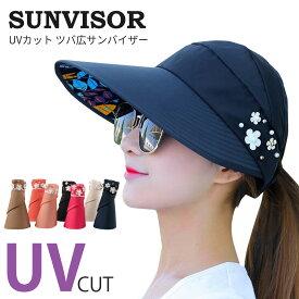 サンバイザー UVカット帽子 レディース 日よけ帽子 おしゃれ ハット サマーハット つば広 折りたたみ 大きいサイズ UV対策 ママ 春夏 秋 おしゃれ シンプル 紫外線対策 通気性 メッシュ 裏地あり リゾート おでかけ 日焼け対策 大人 可愛い 蒸れにくい 花