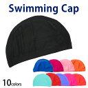 水泳帽 メッシュ スイムキャップ レディース メンズ テキスタイル ジュニア 男女兼用 大人用 競泳用 競泳用 定番 シン…
