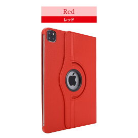 iPadAir第4世代10.9インチiPad2020第8世代第7世代iPadPro2020第2世代ケースiPad10.2iPadAir2019ケースiPadPro11インチ10.5インチiPad2018mini5miniAir2pro9.7手帳型ipadmini4mini3第6世代第5世代保護フィルムタッチペン3点セット