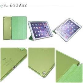 送料無料iPadmini4ケースmini3mini2air2ipadminiminiretinaipadmini2ipadmini3ipadmini4airipadair2カバーアイパッドエアー2レザー軽量アイパッドミニ3アイパッドミニ4オートスリープスタンド機能キラキラ耐衝撃おしゃれかわいい