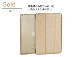 iPadPro10.5ケース液晶保護フィルム+タッチペン3点セットiPad2017カバーmini4miniAir2pro9.7mini2手帳型ipadmini4アイパッドエアー2mini3第5世代ipadmini2iPadair軽量スリムタブレットカバースタンドretinaレザー合成皮革new2017ipad9.7