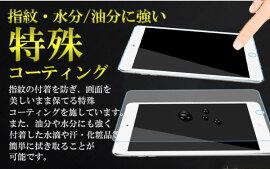 iPadAir2019iPadmini2019強化ガラスフィルムiPad20182017iPadPro10.59.7iPadmini4iPadmini3mini2miniAir2AirXperiaZ4TabletZ3TabletCompactタブレット保護シート硬度9H気泡ゼロキズ防止衝撃吸収液晶保護フィルム薄いブルーライトカット