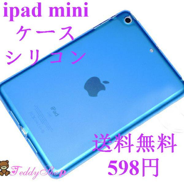iPad Pro 10.5 ケース カバー iPad 2018 iPad 2017 mini4 Air 2 pro 9.7 mini2 手帳型 ipadmini4 アイパッドエアー2 mini3 第6世代 第5世代 ipadmini2 iPadair 軽量 スリム タブレットカバー おしゃれ retina new 2017ipad9.7 クリア 透明 シンプル 無地 TPU 背面 可愛い