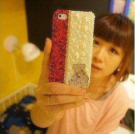 iPhone6s iPhone6 Plus iPhone SE iPhone5 iPhone5s iPhone5c iPhone4s ケース アイフォン6sプラス アイフォン6 アイホン6s アイフォン5s GalaxyS3 スマホカバー キラキラ デコ ラインストーン クマ 可愛い iPhoneケース