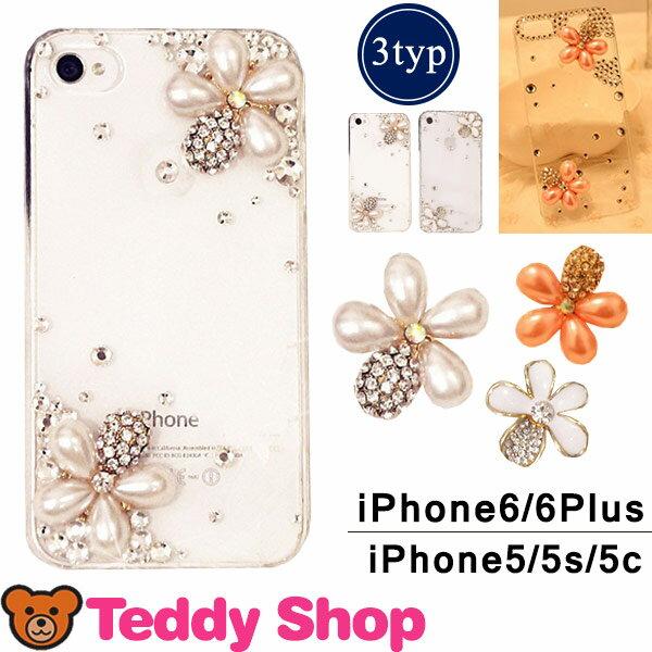 iPhone6s iPhone6 Plus iPhone SE iPhone5 iPhone5s ケース アイフォン6sプラス アイフォン6 アイホン6s アイフォン5s iPhone5c iPhone4s XperiaZ1 XperiaA XperiaAX GalaxyS4 GalaxyS3 GalaxyS3α ELUGAX スマホカバー クリア ラインストーン 花