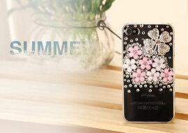 送料無料iphone6ケースiphone6plusケースiphone5sキラキラ人気iPhone5ciPhone5ケースアイフォン5sアイフォン5cアイホン5sアイホン6カバーgalaxys4スマホカバーs3αギャラクシーs4デコラインストーンスマホケースアイフォン6iphone6plusデコケース