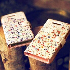 iPhone6s iPhone6 Plus iPhone SE iPhone5 iPhone5s 手帳型ケース アイフォン6sプラス アイフォン6 アイホン6s アイフォン5s Galaxy S4 SC-04E スマホカバー 花柄 ナチュラル かわいい iPhoneケース