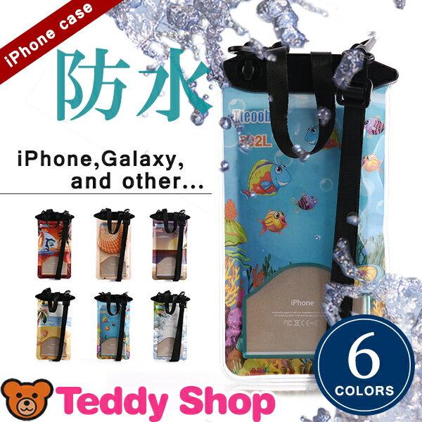 完全防水ケース 防水スマホケース 全機種対応 防水パック 防水カバー iPhone XS iPhone XR iPhone X iPhone8 iPhone7ケース iPhone6s iPhone5 iPhone5s 防水ケース xperiaZ5 Compact XperiaA4 AQUOS CRYSTAL 305SH ZETA Nexus6 iPhoneケース