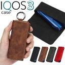 アイコス3 ケース 新型 iQOS 3 ケース ホルダー 電子タバコ カバー 収納ケース 可愛い お洒落 コンパクト レディース …