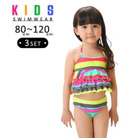 8337bbb3fd782 水着 女の子 タンキニ キャップ付き 3点セット セパレート 子供 スイムウェア かわいい キッズ ガールズ ジュニア