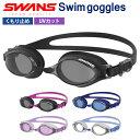 スイミングゴーグル 水中メガネ SWANS 鼻ベルト 3サイズ 2点セット ポリカーボネート UVカット 大人 メンズ レディー…