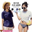 ラッシュガード レディース 半袖 トップス Tシャツ 水着体型カバー 透け 水陸両用 フィットネス 女の子 大人 女性用 …