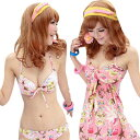 水着 レディース ビキニ ワンピース 3点セット セパレート ladies 女 かわいい スイムウェア体型カバー セクシー ホル…