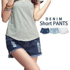 ショートパンツ レディース デニム 短パン ダメージジーンズ 大きいサイズ デニムパンツ ワンポイント 裾 カットオフ フリンジ カジュアル アメカジ 大人可愛い おしゃれ 水着の上に着る 無地 大人 こなれ感 大学生 インディゴ ライトブルー ホワイト