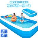 ビニールプール 大型プール 子供用 家庭用プール 庭 ベランダ 長方形 ジャンボプール 補正用パッチ 2点セット 破れに…