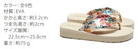 サンダルレディース歩きやすいビーチヒール海痛くない女の子レジャー用タウン用女性用履き心地おしゃれかわいい軽量滑り止め可愛い夏大きいサイズ22.523.023.524.024.525.0cmブラックホワイトブラウンネイビーベージュグリーンゼブラ