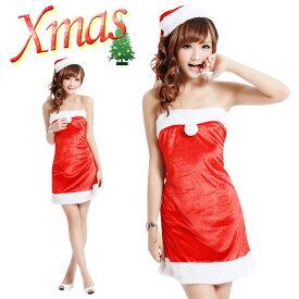 adf74f37649d8 サンタ コスプレ レディース コスチューム 衣装 仮装 ワンピース 帽子 2点 セット ドレス クリスマス コスチューム 女の子 女性