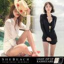体型カバー 水着 ラッシュガード レディース 長袖 ジップアップ 単品 韓国 ファッション SHEBEACH シービーチ 正規品 …