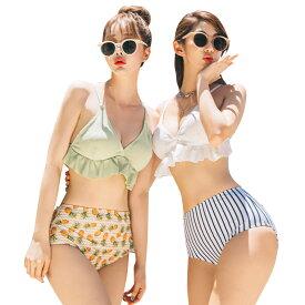 水着 レディース フリルビキニ ハイウエスト ショーツ 2点セット オトナ女子 可愛い セクシー フェミニン ストライプ パイナップル 韓国 ファッション SHEBEACH シービーチ 正規品 無地 シンプル ノンワイヤー パッドつき 夏 海 プール ビーチ リゾート 即日発送