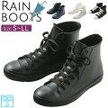 【中学生女子】夏のゲリラ豪雨や台風に!雨の日の通学用レインブーツのおすすめを教えて!