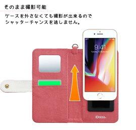 iPhone6sケースiPhone6ケースiPhone6sカバーiPhone6sPlusケースレザーiPhone6sスマホカバーiPhone5siPhone6sケースiPhone6s携帯ケースiPhone6siPhone5iPhone6ケースiPhone6スマホケースアイフォン6プラスアイフォン6siPhone6s用パイソン柄
