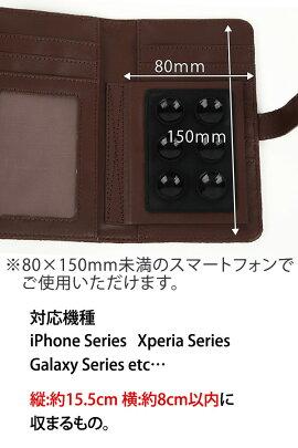 全機種対応手帳型ケーススマホケースiPhone12mini用iPhone12用iPhone12Pro用iPhoneSE(第2世代)用iPhone11ProiPhoneXSiPhoneXiPhone87ケースXperiaZ5GalaxyS6AQUOSZETACRYSTALNexus5X56Androidアンドロイドカバー合皮レザーシンプル耐衝撃