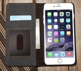 【メール便送料無料】iPhone6siPhone6sPlusiPhone6iPhone6PlusiPhoneSEiPhone5siPhone5手帳型ケースアイフォン6sプラスアイフォン6アイフォンSEアイフォン5sアイホン6sスマートフォンスマホカバーカードポケットスタンド機能シンプル大人ダイアリー型