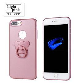 送料無料iPhone7ケースiPhone7Plusフィンガーリングくまハードアイフォン7カバーアイフォン7プラススマートフォンスマホケーススタンドシンプルかわいい左利き用女性おしゃれ背面マークが見えるおもしろピンク落下防止ゴールド軽い安定キュート
