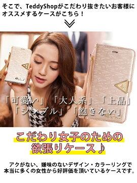 【強化ガラスフィルム付き】iPhone8ケースiPhone7iPhone7PlusiPhone6siPhone6PlusiPhoneSEiPhone5iPhone5siPhone5c手帳型ケースアイフォン7アイフォン7プラスアイフォン6sアイフォン6アイフォン5アイフォン5sスマホカバーおしゃれレザーストラップ付