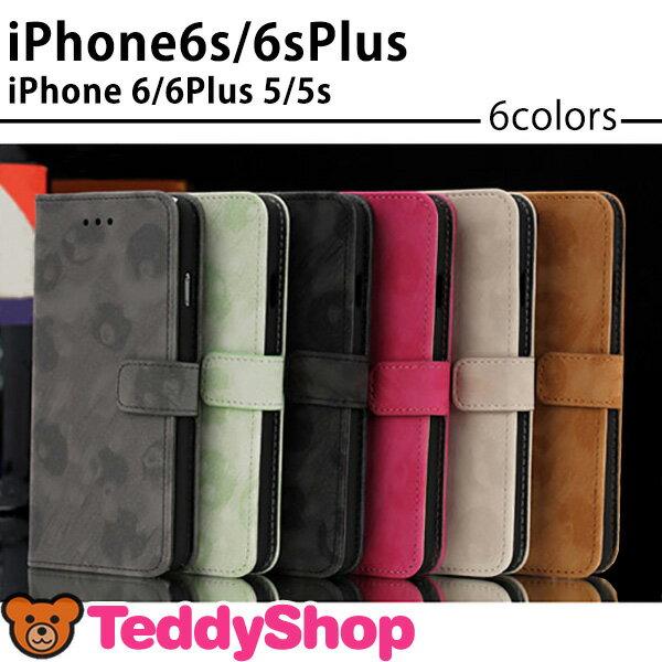 【訳あり】【アウトレット】iPhone6s iPhone6s Plus iPhone6 iPhone6 Plus iPhone SE iPhone5s iPhone5 iPhone5c 手帳型ケース アイフォン6sプラス アイフォン6 アイフォンSE アイフォン5s アイホン6s スマートフォン スマホカバー おしゃれ 定期入れ スタンド ダイアリー型